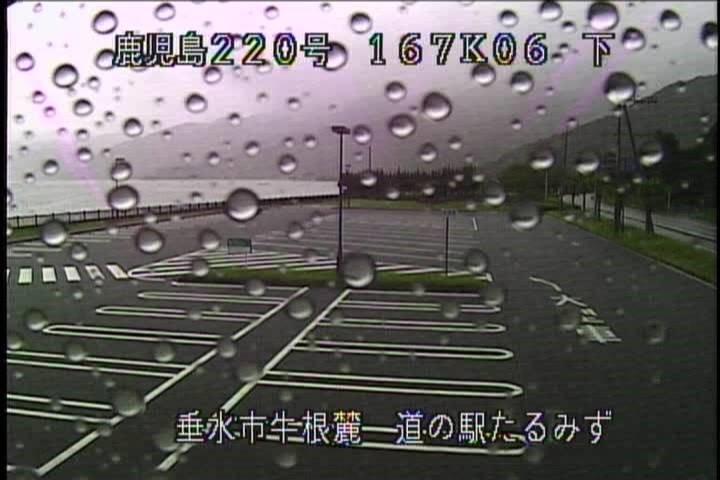 鹿児島 国道220号[道の駅たるみず垂水市]ライブカメラ